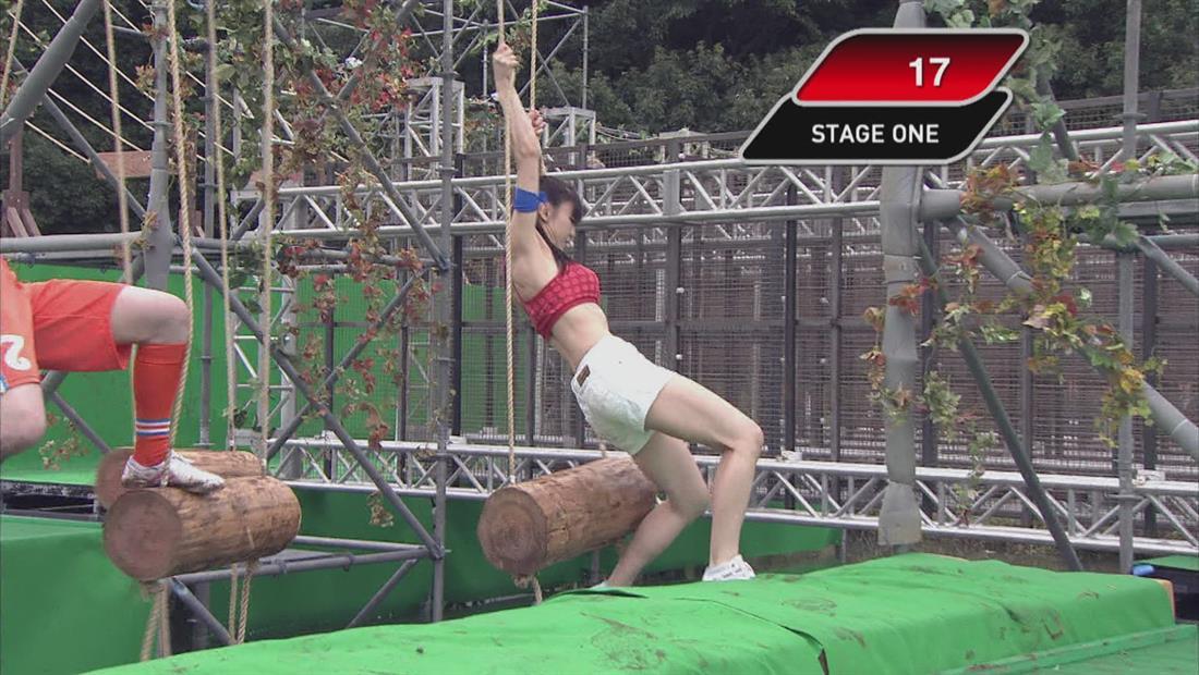 Women of Ninja 802