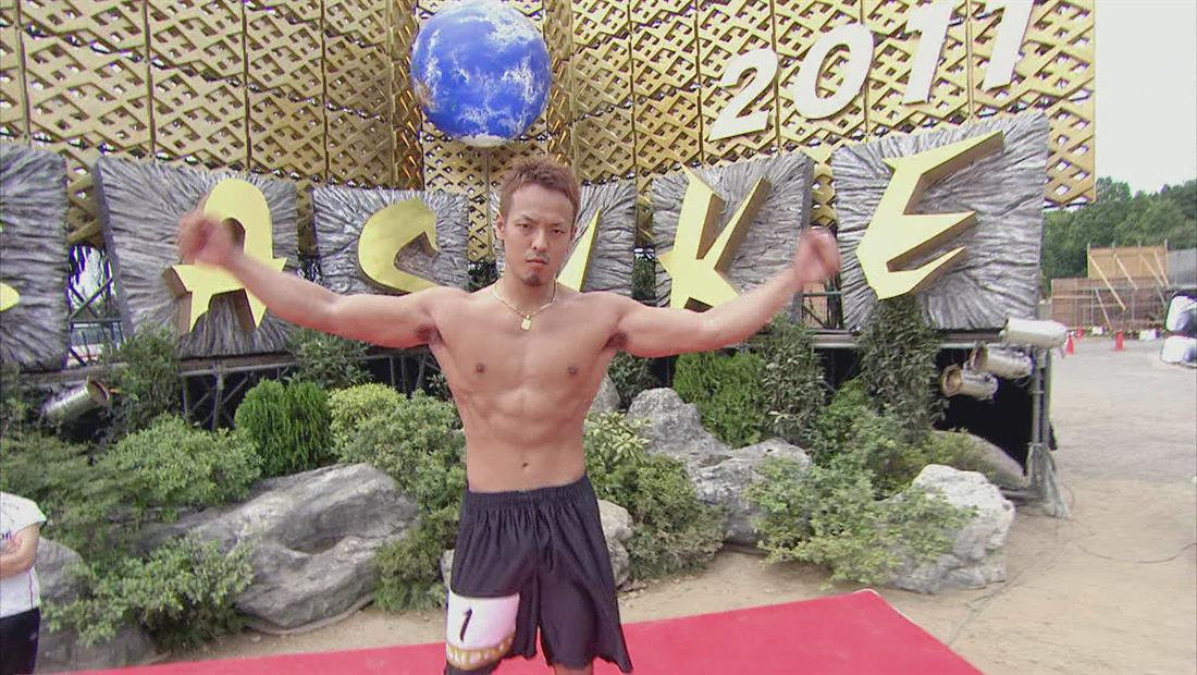 Ninja Warrior 2703