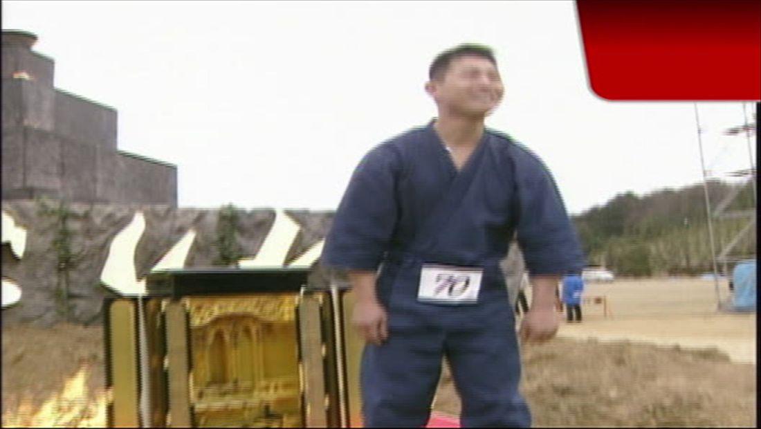 Ninja Warrior 902